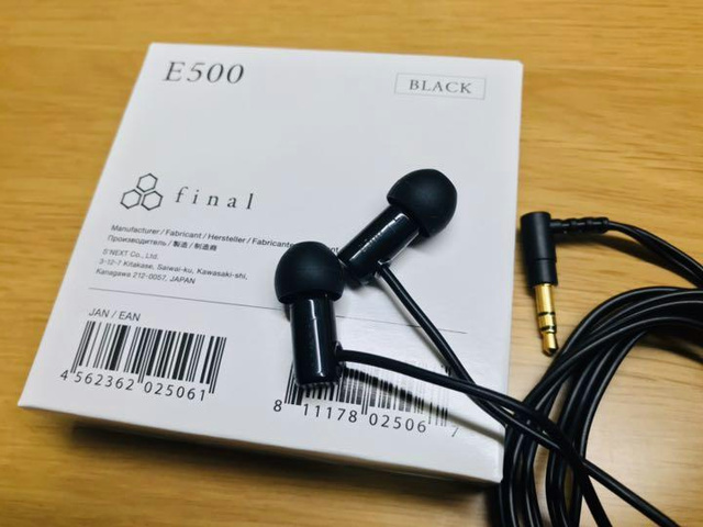 final_E500_05.jpg