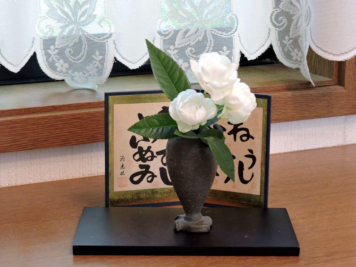 22「白いバラでお出迎え」