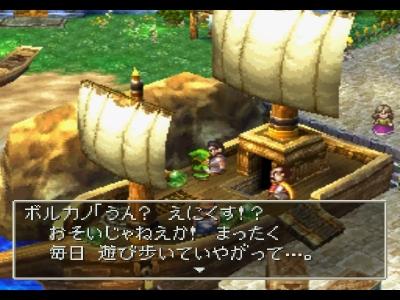 Dragon Warrior VII_JP_01
