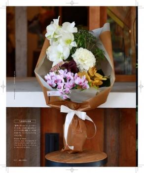 フローリスト ナカムラさま_page-0004