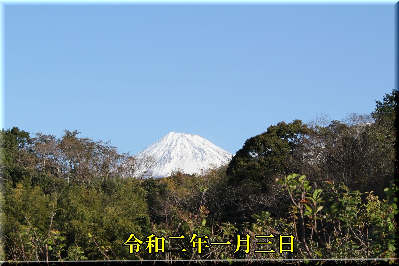 1fujisan200103.jpg