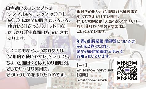 200512-2112849-1_b.jpg