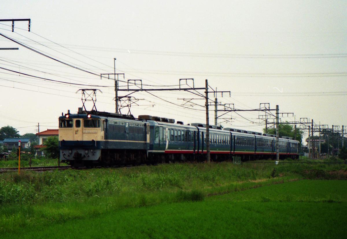 19980607 ワシクリ1