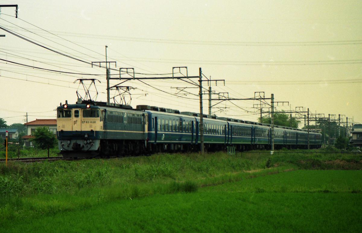 19980607 ワシクリ2