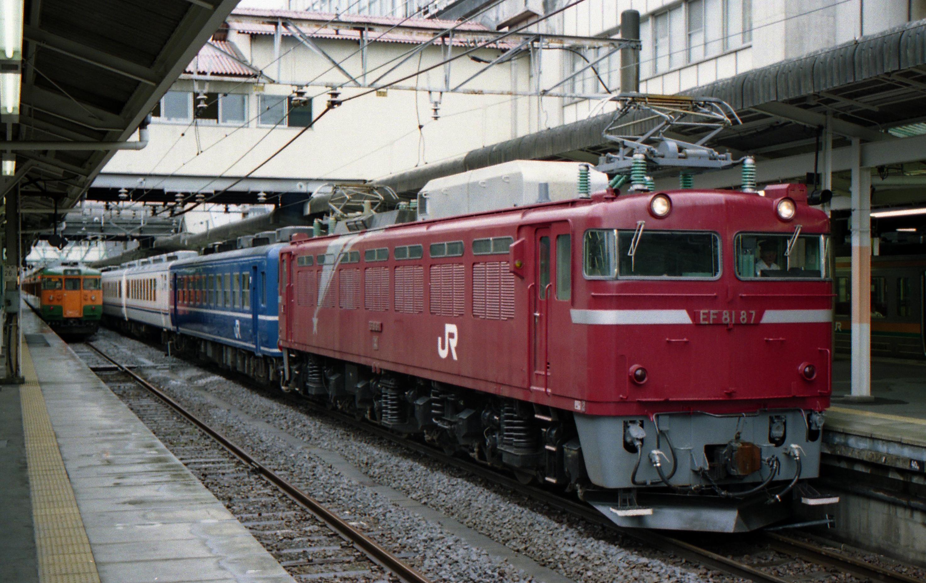 19980726 高崎駅