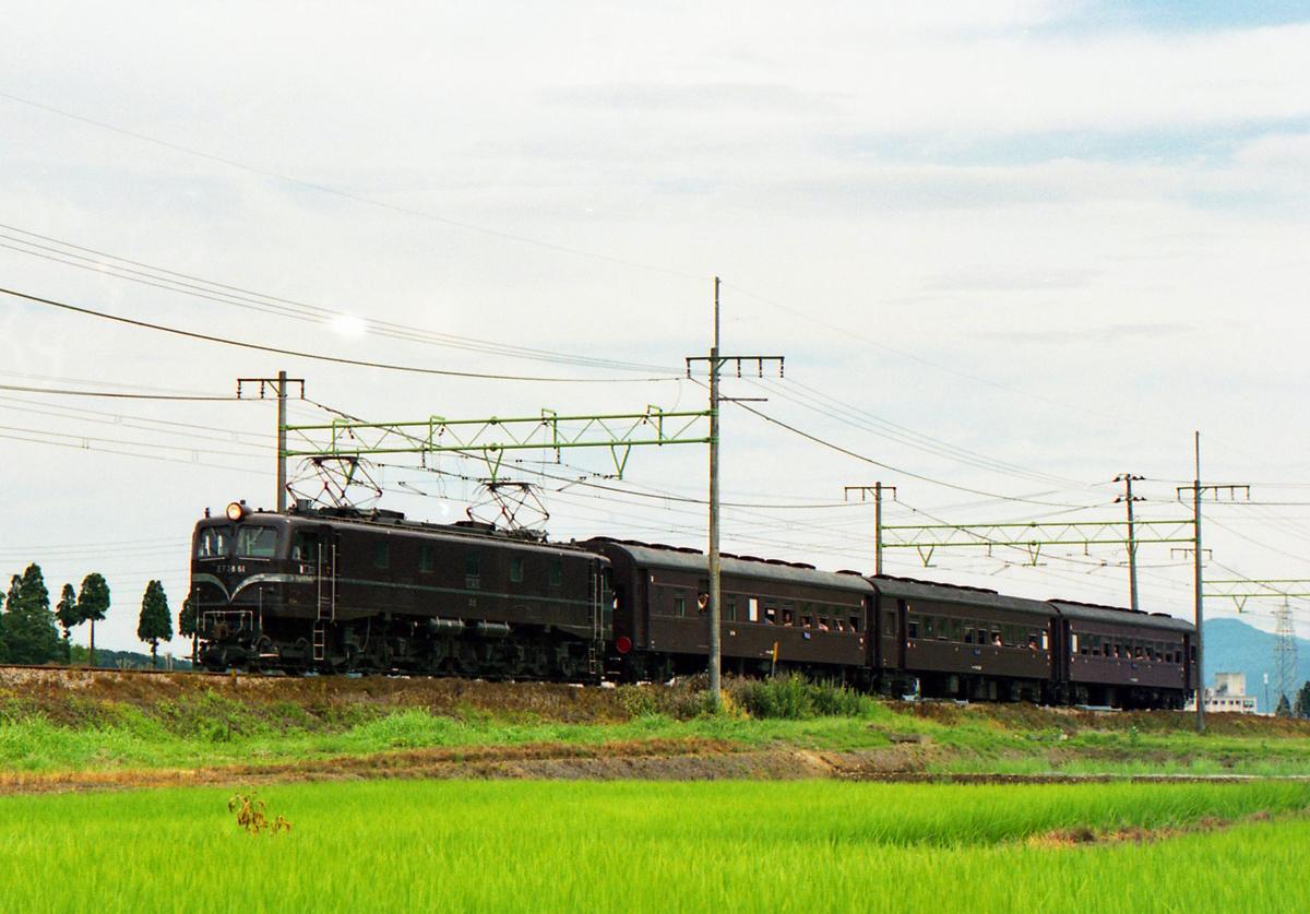 19980726 六日町―塩沢