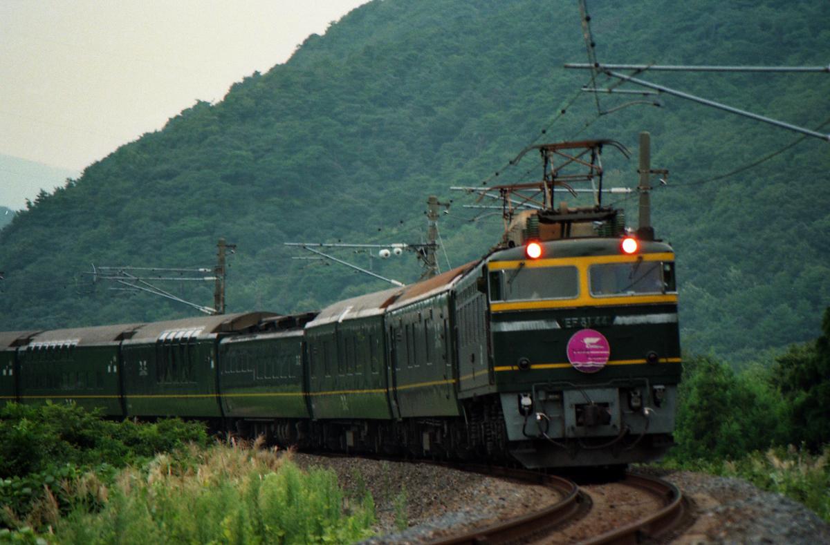 19980906 敦賀―新疋田