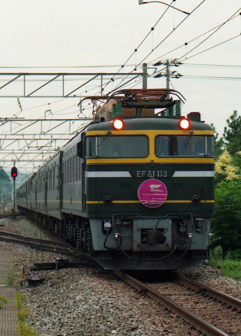 19980907 大聖寺駅