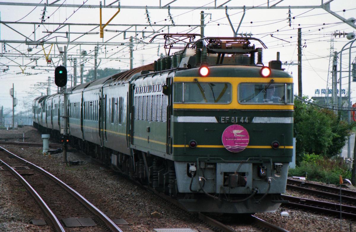 19980908 芦原温泉駅