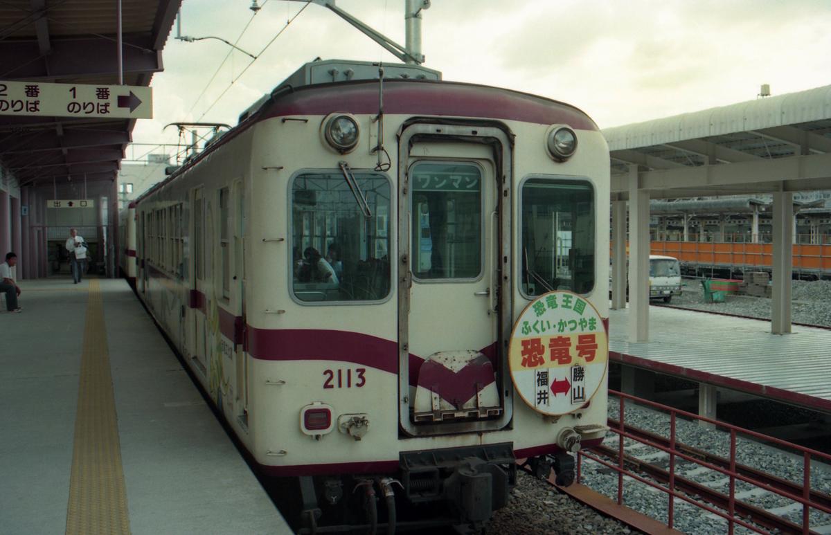 19980908 福井駅