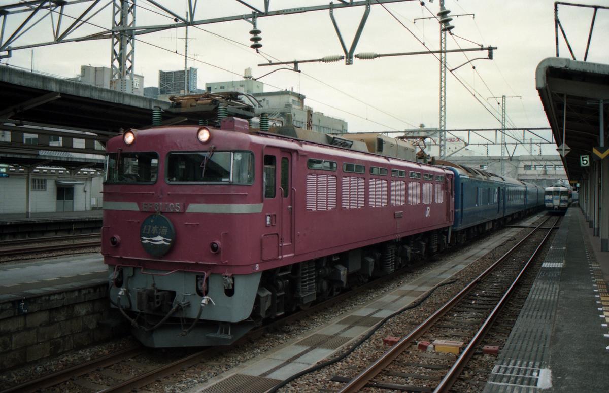 19980907 福井駅