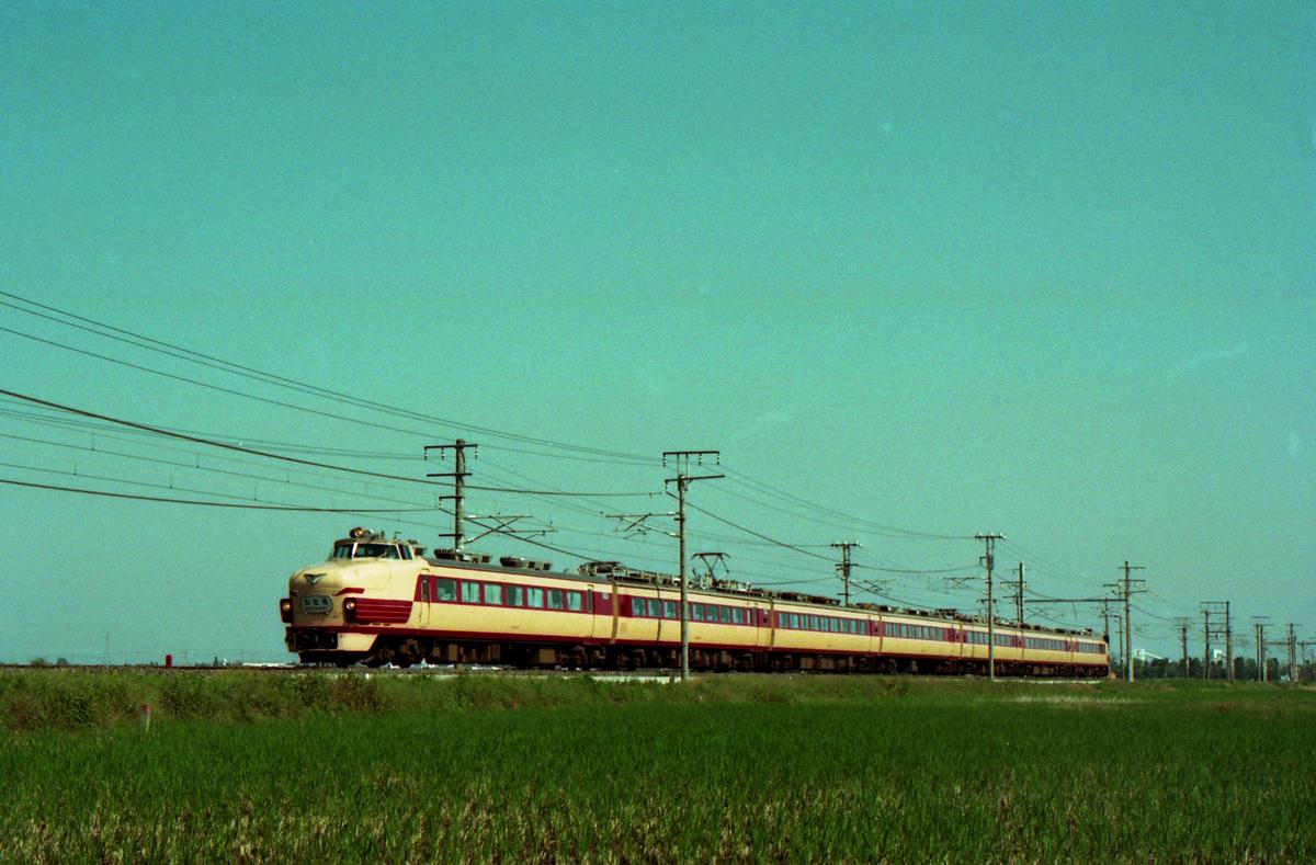 19981011 取手藤代