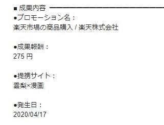 わぁわぁわぁ(゚Д゚)ノ!!! サムネイル画像