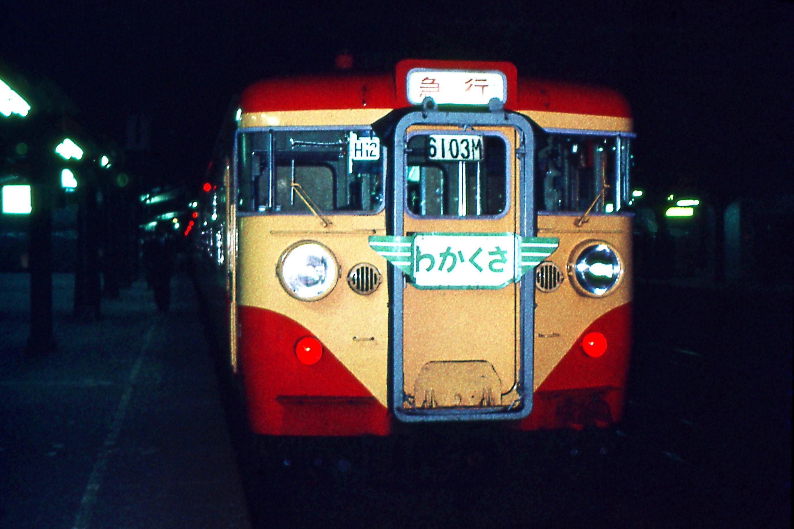 大阪万博082再修正