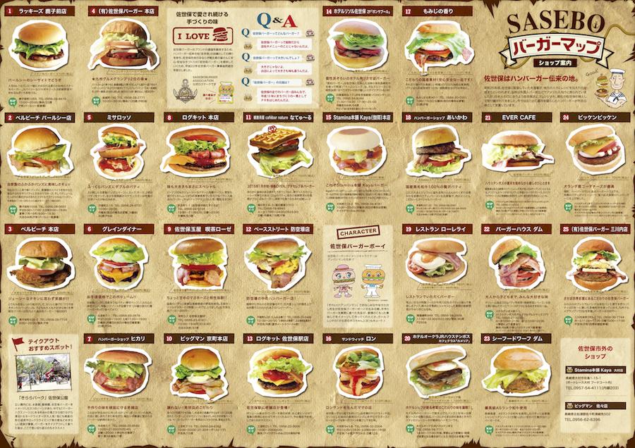 burgermap 1