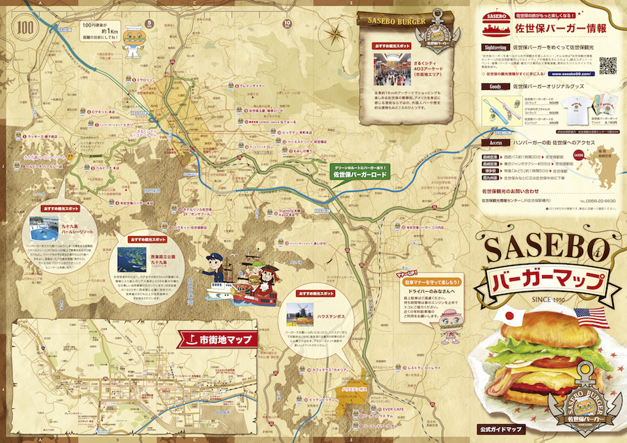 burgermap2_20200201172651571.jpg