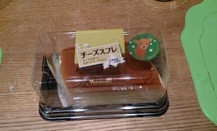 cake@20191224001.jpg