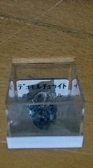 stone@202001110001.jpg
