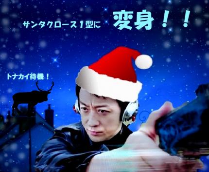 2019ブログ用クリスマス