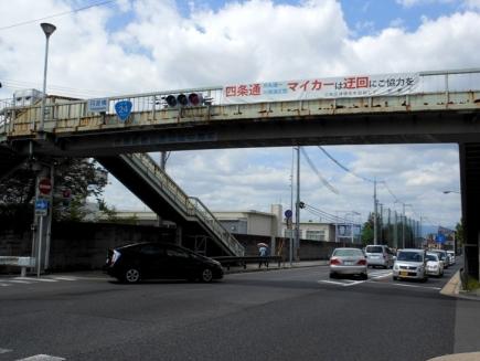 国道24号線丹波橋通付近