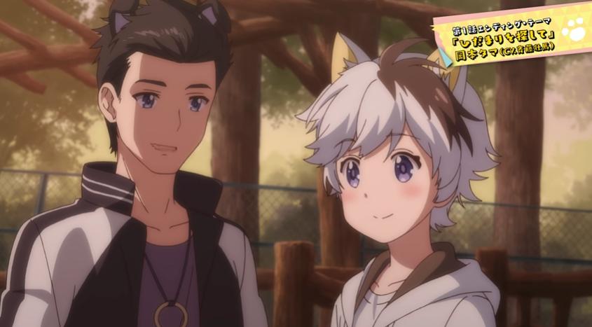 TVアニメ「うちタマ⁈ ~うちのタマ知りませんか?~」第2弾PV|2020年1月9日より放送開始!