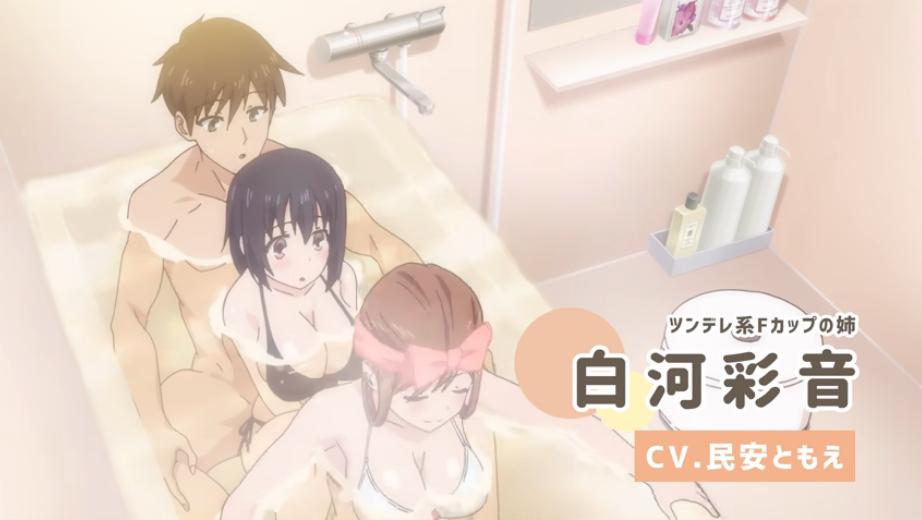 【公式】TVアニメ「おーばーふろぉ」2020年1月放送スタート!【PV】