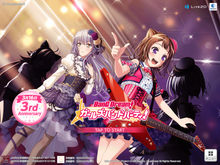 bang-dream-3rd-1.png