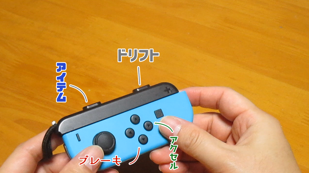 switch-curt.png