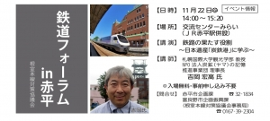 R01-11-04_page-0001.jpg