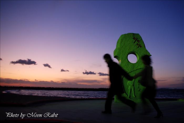 双海シーサイド公園 恋人岬 伊予市双海町高岸