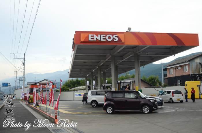 ENEOS 藤本石油 西条西SS 愛媛県西条市氷見乙705-1