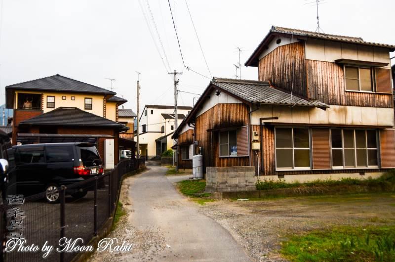 家並 愛媛県西条市小松町新屋敷