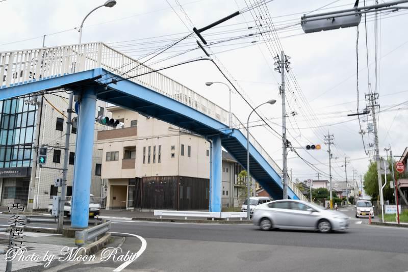 神拝歩道橋 愛媛県西条市原の前