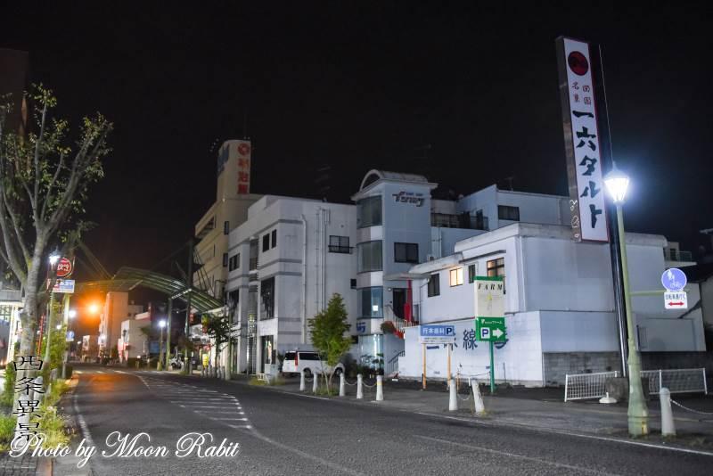 街並み 愛媛県西条市栄町下