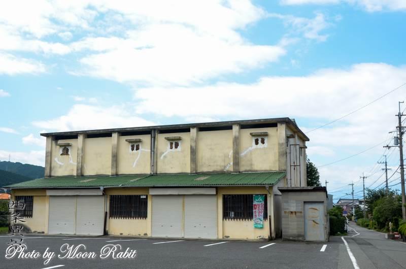 JA西条飯岡支所倉庫