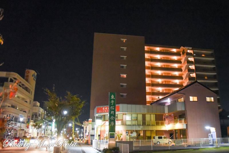 東予信用金庫西条支店 愛媛県西条市大町1695-3