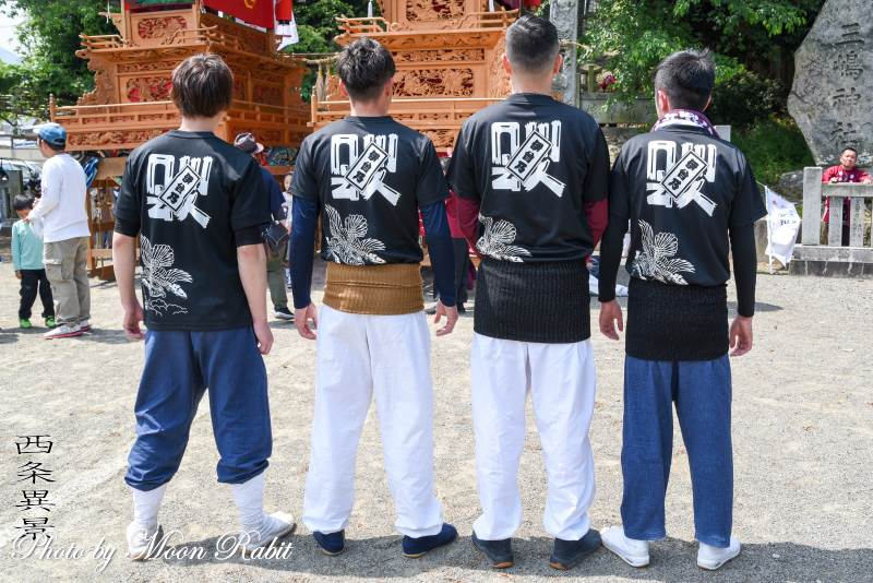かわんど会(川人会) 祭り装束