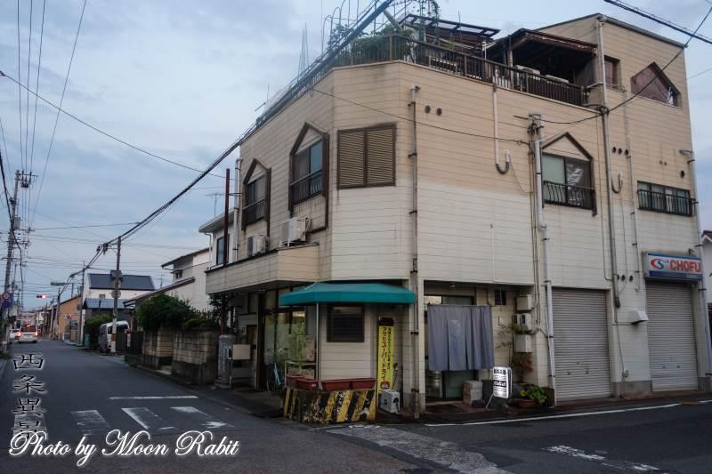 ダンジョウ電気店 愛媛県西条市明屋敷65-1
