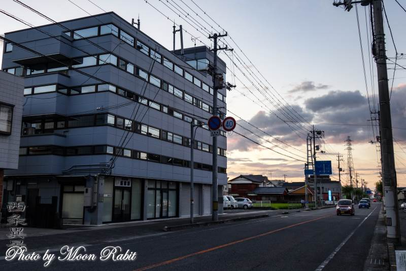盛建創ビル 愛媛県西条市喜多川729-1