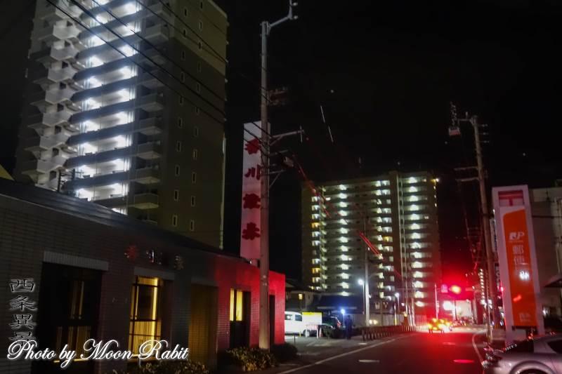香川証券西条支店 新町通り 愛媛県西条市大町1707-24