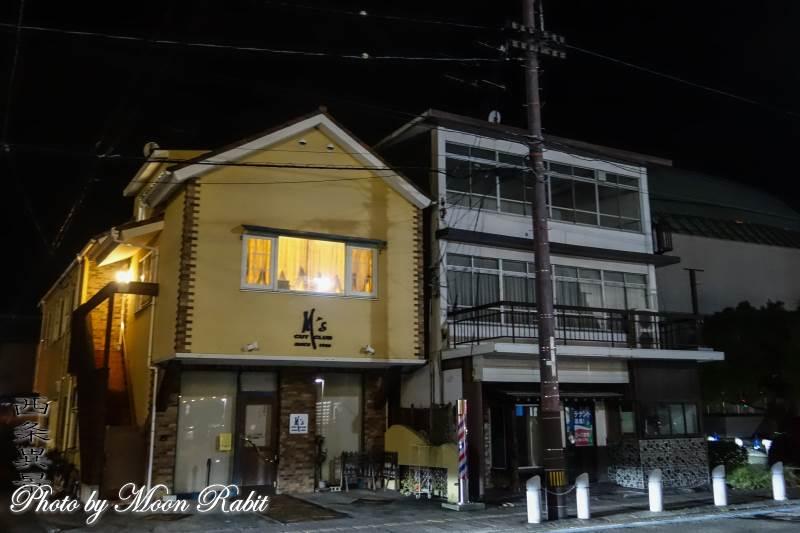M's CUT CLUB (エムズカットクラブ)  愛媛県西条市大町1585-9
