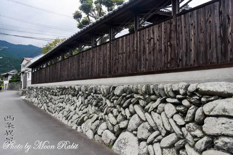 西条市中之段の石垣 愛媛県西条市中野甲中之段