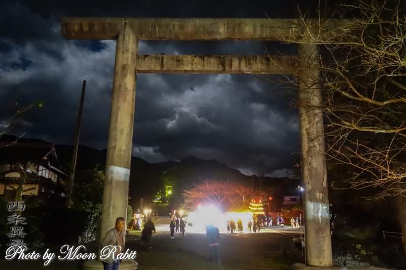 伊曽乃神社の夜景 愛媛県西条市中野