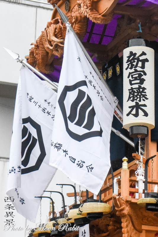 新宮藤木屋台(だんじり) 祭り旗 小松祭り
