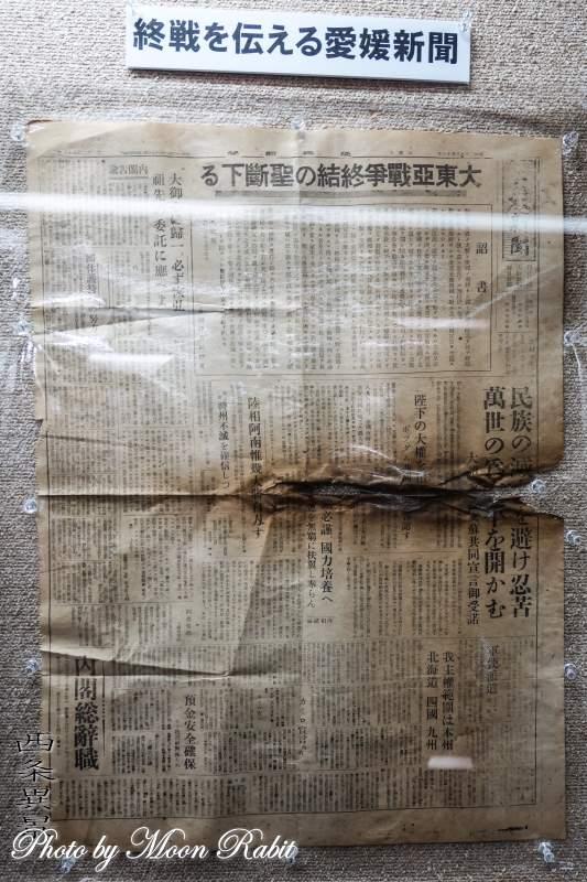 西条栄町の商業遺産展Ⅲ