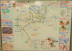 kitamoto200105-201.jpg