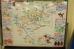 kitamoto200209-201.jpg