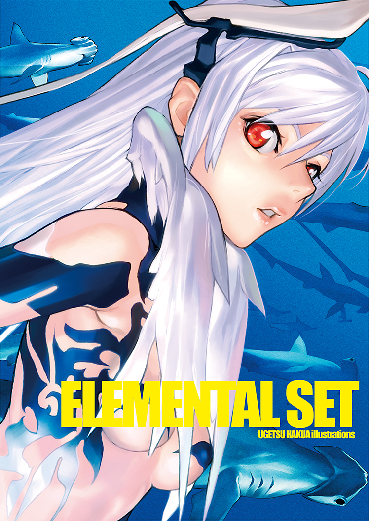 elementalset01sample.jpg