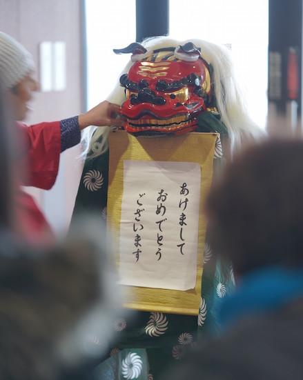 2020_shishimai_439.jpeg
