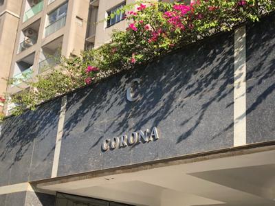 C-Block (Corona)